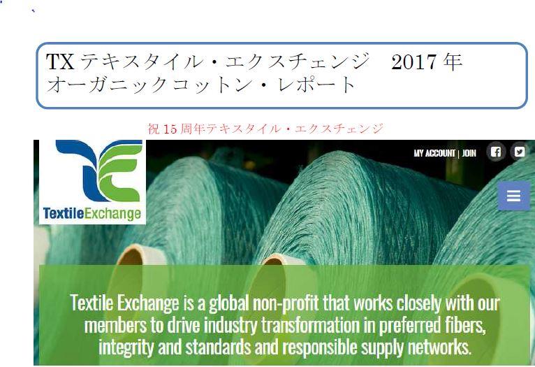 2017.12,15 NOC.JPG